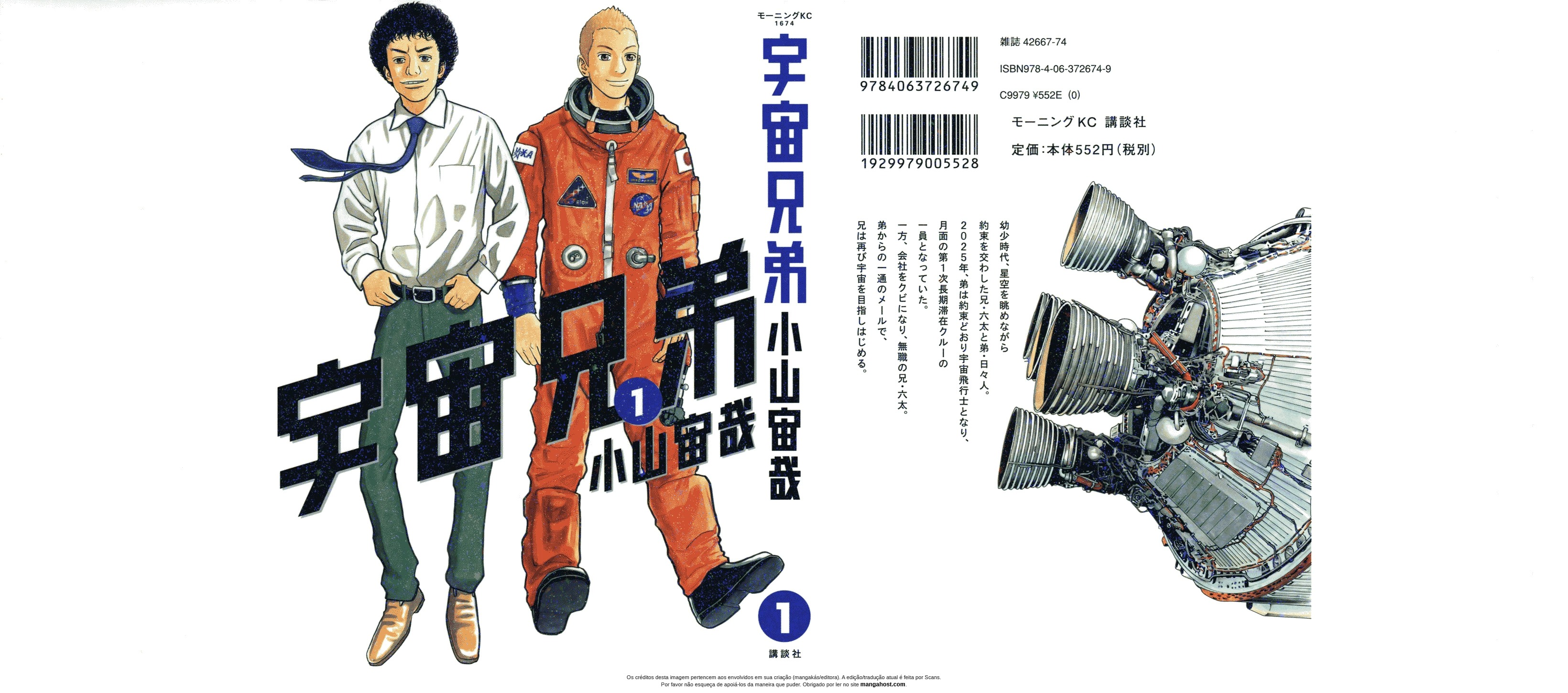 https://nine.mangadogs.com/br_manga/pic/40/1768/6458793/UchuuKyoudaiCapiacutetulo1_0_383.jpg Page 1