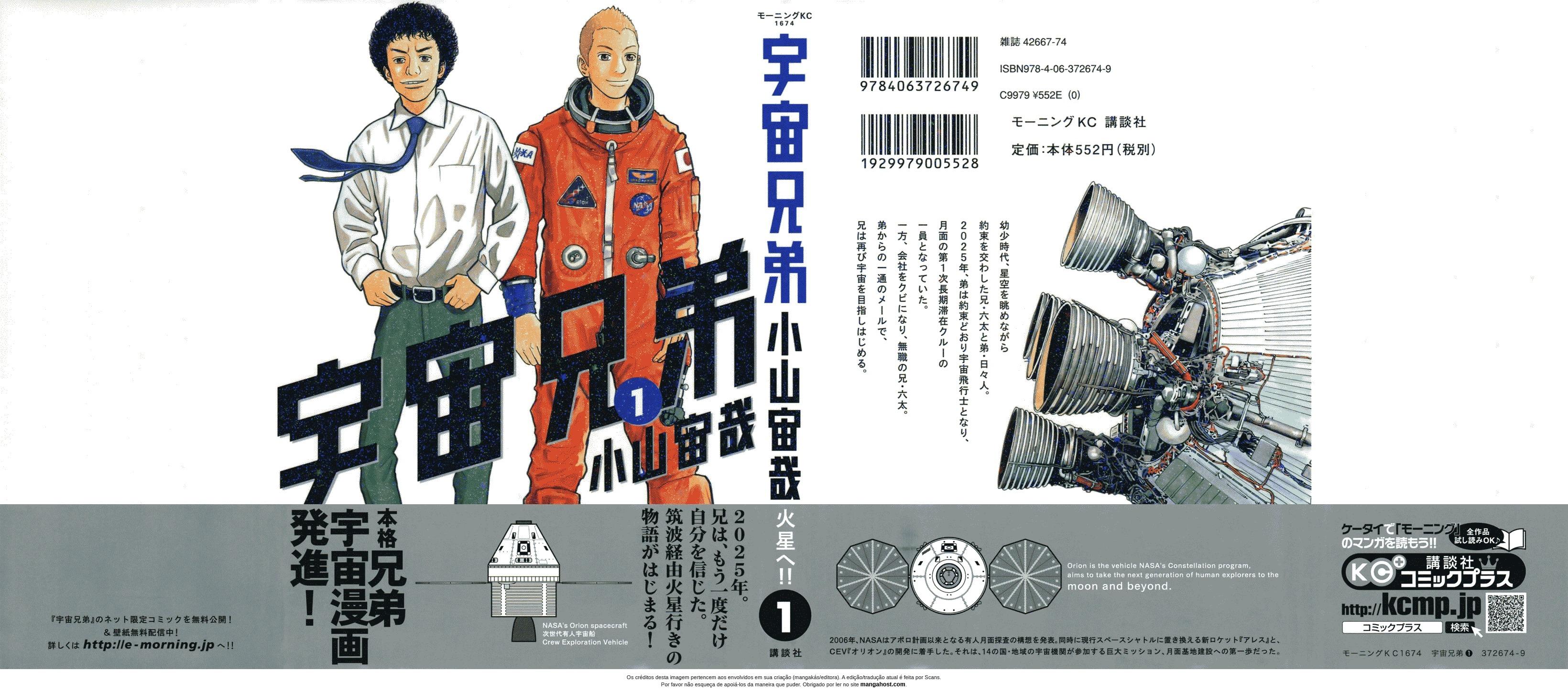 https://nine.mangadogs.com/br_manga/pic/40/1768/6458793/UchuuKyoudaiCapiacutetulo1_1_408.jpg Page 2