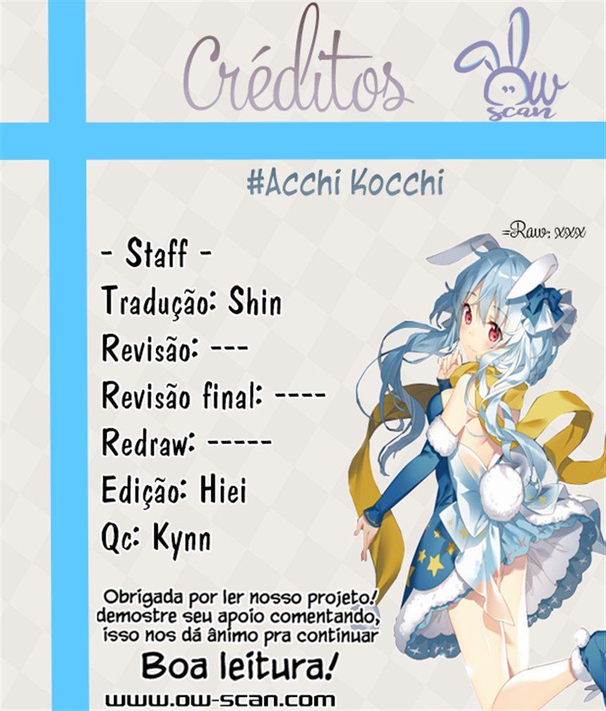 https://nine.mangadogs.com/br_manga/pic/40/40/6407156/AcchiKocchi042996.jpg Page 1