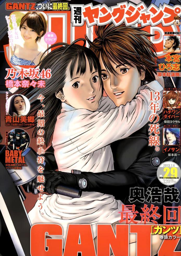 https://nine.mangadogs.com/br_manga/pic/41/425/198842/Gantz383225.jpg Page 1
