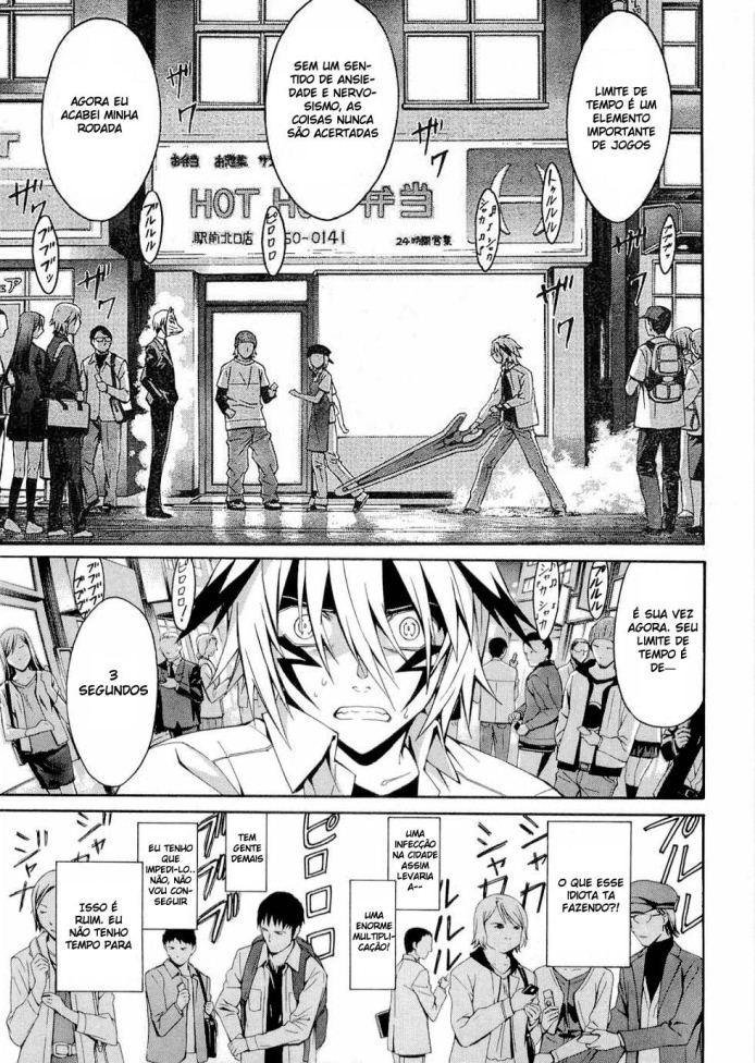 https://nine.mangadogs.com/br_manga/pic/44/1772/6412435/WorldEmbryo032322.jpg Page 1