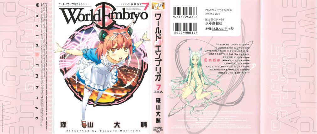 https://nine.mangadogs.com/br_manga/pic/44/1772/6412451/WorldEmbryo048885.jpg Page 1