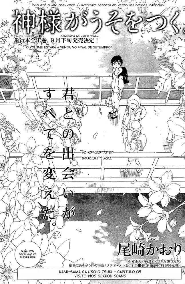https://nine.mangadogs.com/br_manga/pic/44/620/203864/KamisamaGaUsooTsuku005207.jpg Page 1