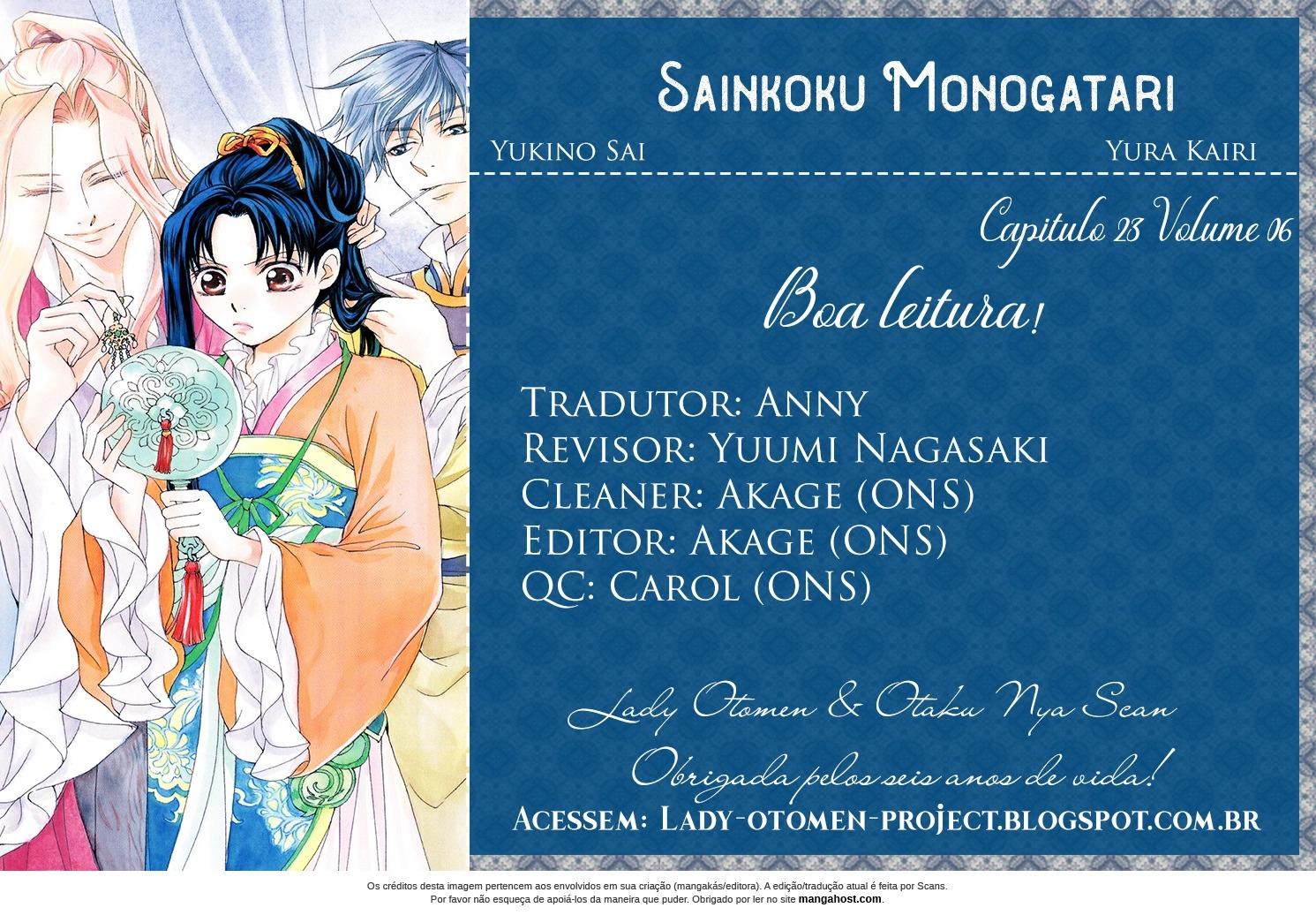 https://nine.mangadogs.com/br_manga/pic/46/1070/6517063/SaiunkokuMonogatari23_0_175.jpg Page 1