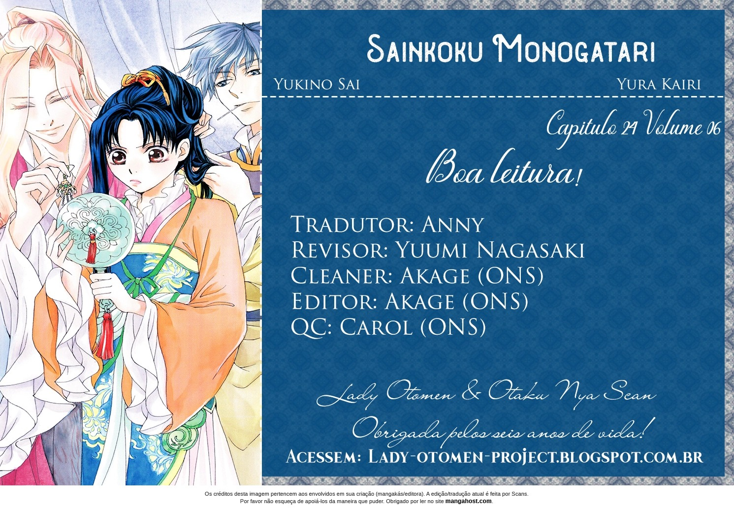 https://nine.mangadogs.com/br_manga/pic/46/1070/6517064/SaiunkokuMonogatari24_0_673.jpg Page 1