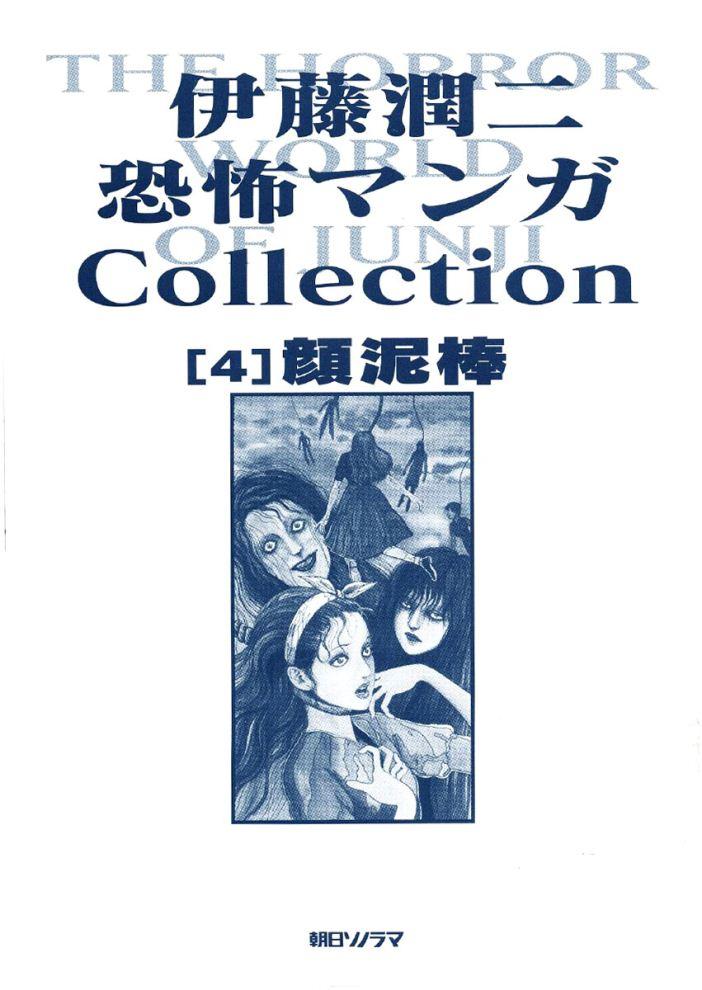 https://nine.mangadogs.com/br_manga/pic/46/1262/218698/TheFaceBurglar001278.jpg Page 3