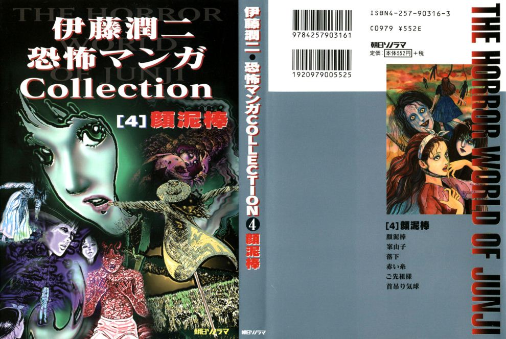 https://nine.mangadogs.com/br_manga/pic/46/1262/218698/TheFaceBurglar001346.jpg Page 1