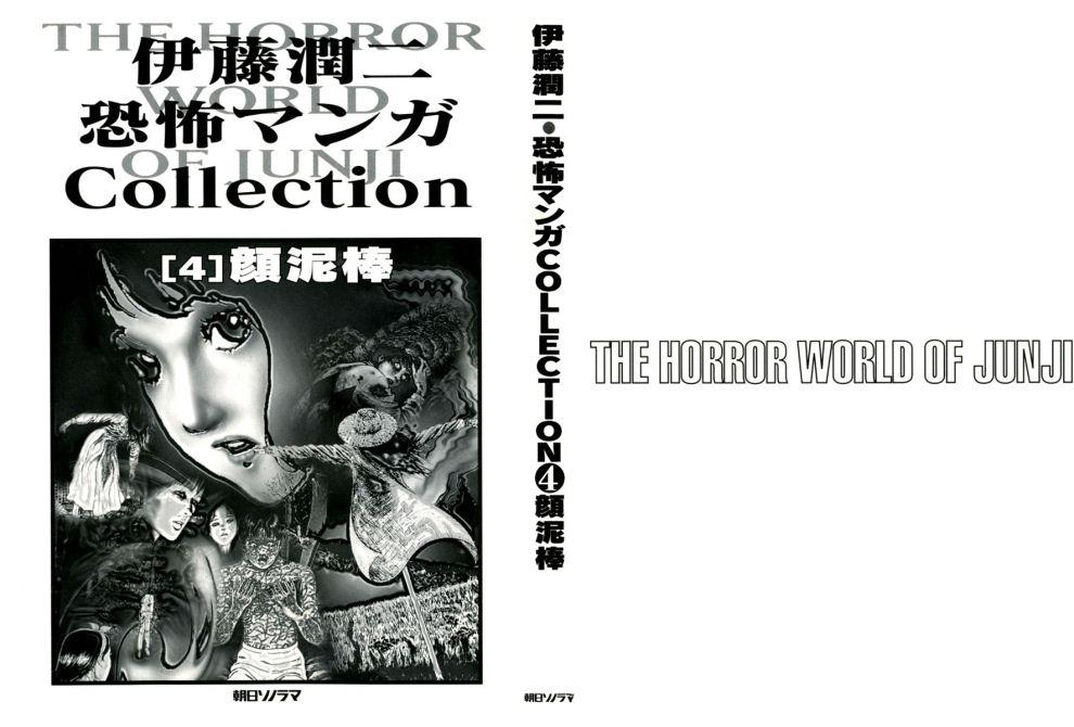 https://nine.mangadogs.com/br_manga/pic/46/1262/218698/TheFaceBurglar001430.jpg Page 2