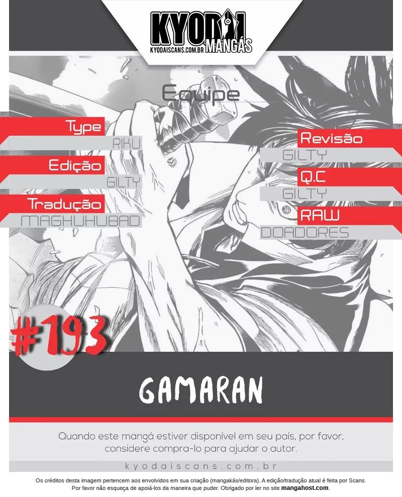 https://nine.mangadogs.com/br_manga/pic/47/4399/6451753/Gamaran193_0_409.jpg Page 1