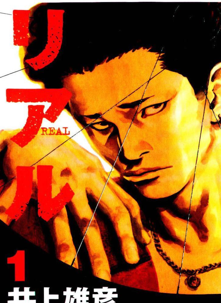 https://nine.mangadogs.com/br_manga/pic/5/1029/214624/Real00154.jpg Page 1