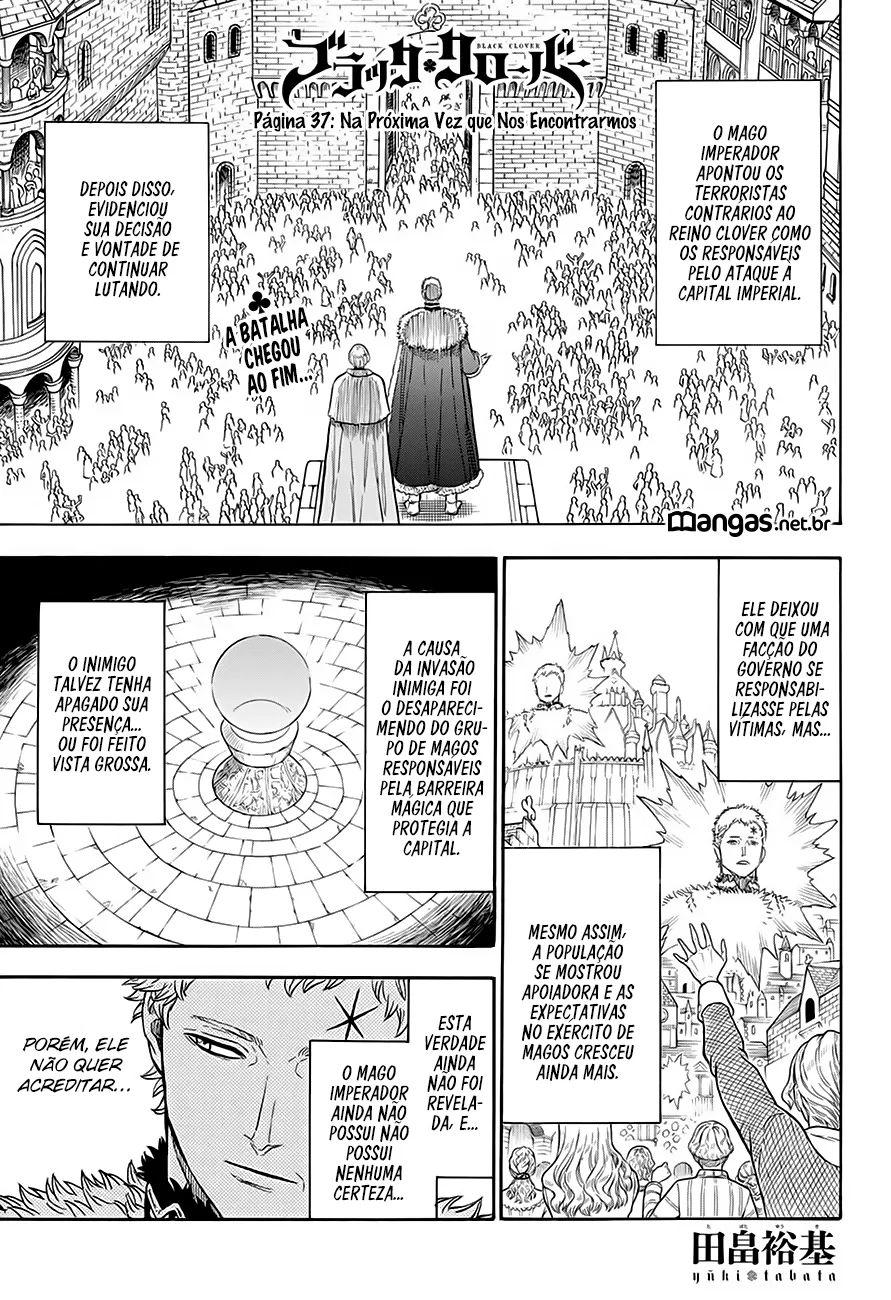 https://nine.mangadogs.com/br_manga/pic/5/1477/1227045/BlackClover037699.jpg Page 1