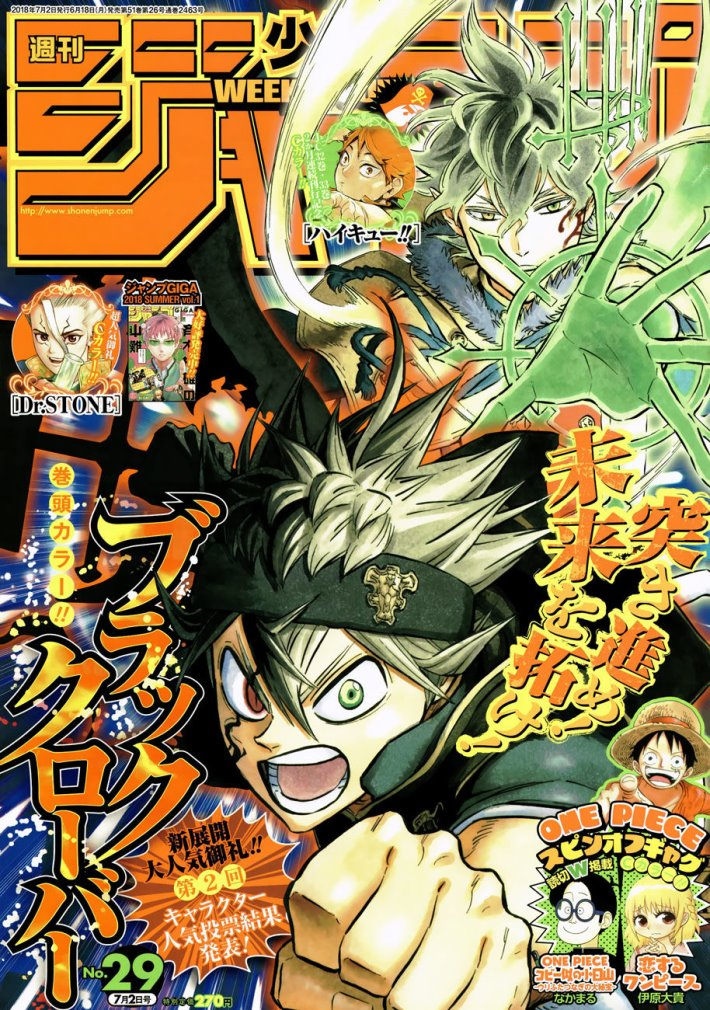https://nine.mangadogs.com/br_manga/pic/5/1477/6419920/BlackClover161663.jpg Page 1