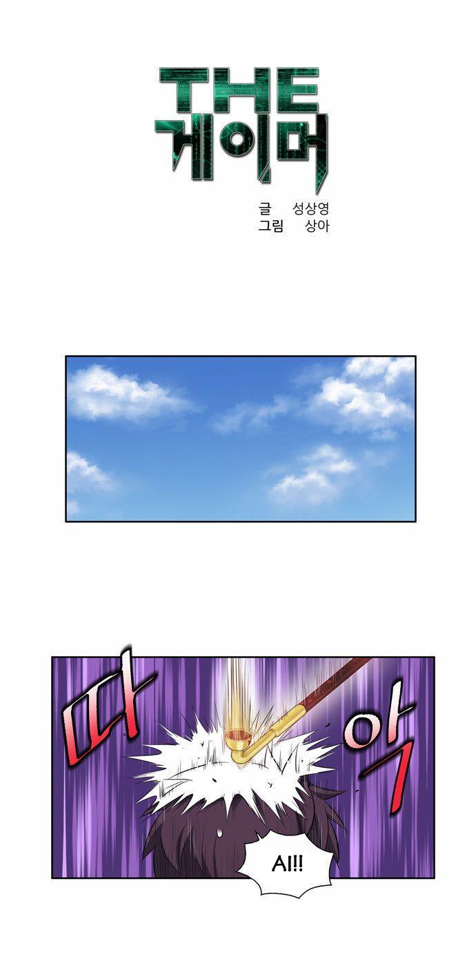 https://nine.mangadogs.com/br_manga/pic/50/1266/941108/TheGamer087534.jpg Page 1