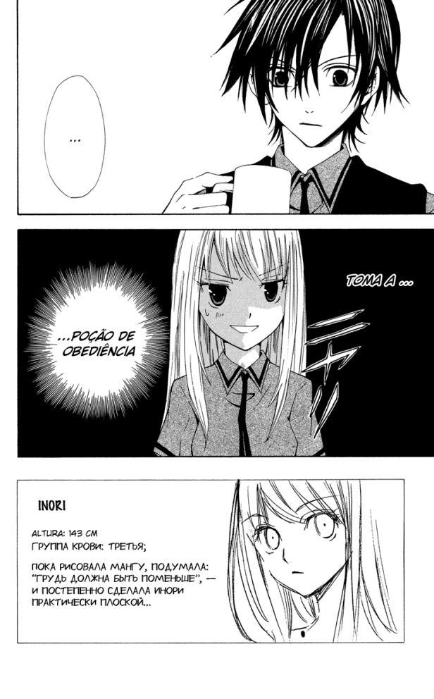 https://nine.mangadogs.com/br_manga/pic/50/1394/221702/WatashinoOkusuri002525.jpg Page 1