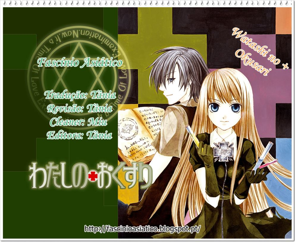 https://nine.mangadogs.com/br_manga/pic/50/1394/221705/WatashinoOkusuri005836.jpg Page 1