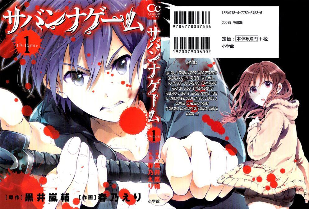 https://nine.mangadogs.com/br_manga/pic/50/1842/1234060/SavannaGameThecomic001903.jpg Page 2