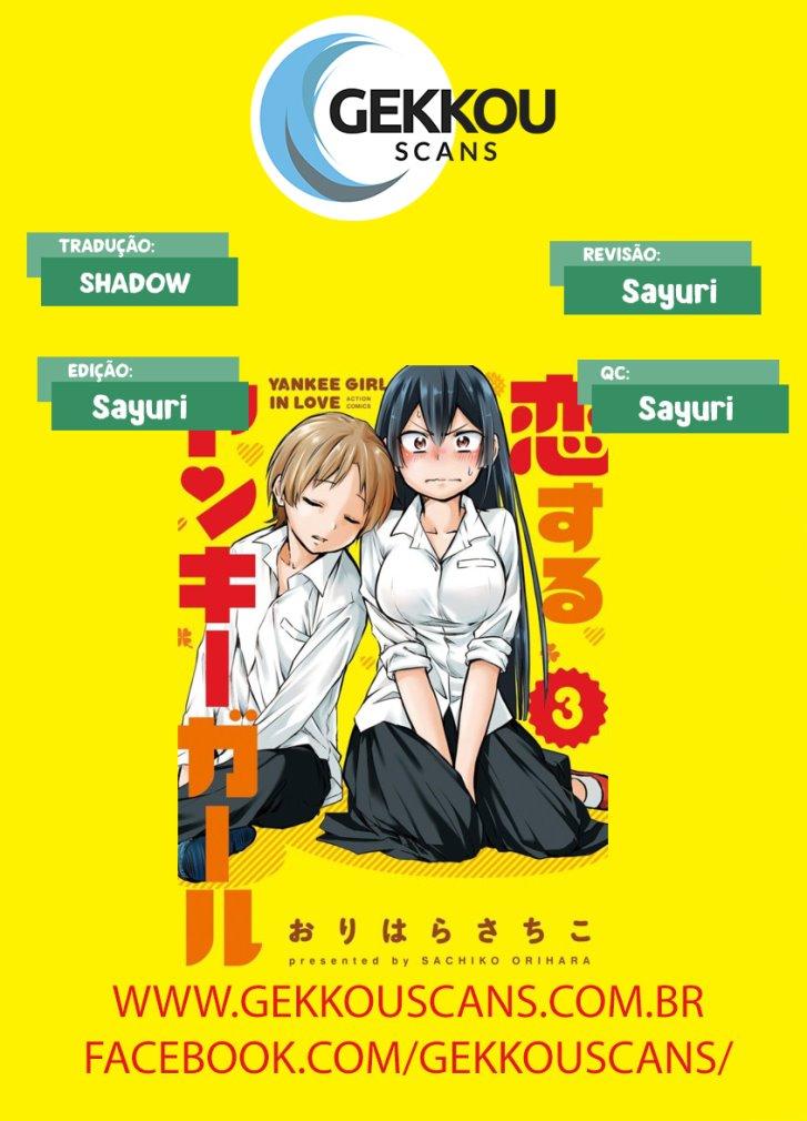 https://nine.mangadogs.com/br_manga/pic/50/2994/6411542/KoisuruYankeeGirl015621.jpg Page 1