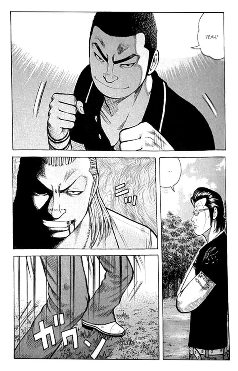 https://nine.mangadogs.com/br_manga/pic/51/4403/6451917/WorstCapiacutetulo52_40_293.jpg Page 41