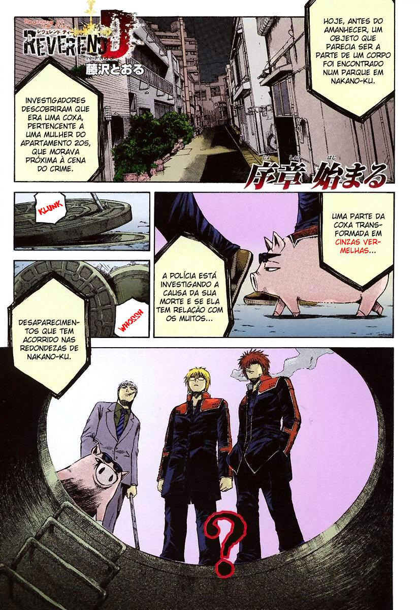 https://nine.mangadogs.com/br_manga/pic/51/6195/6490045/ReverendDCapiacutetulo0_0_953.jpg Page 1