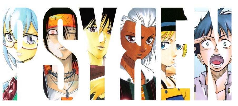 https://nine.mangadogs.com/br_manga/pic/52/1012/214189/Psyren141102.jpg Page 1