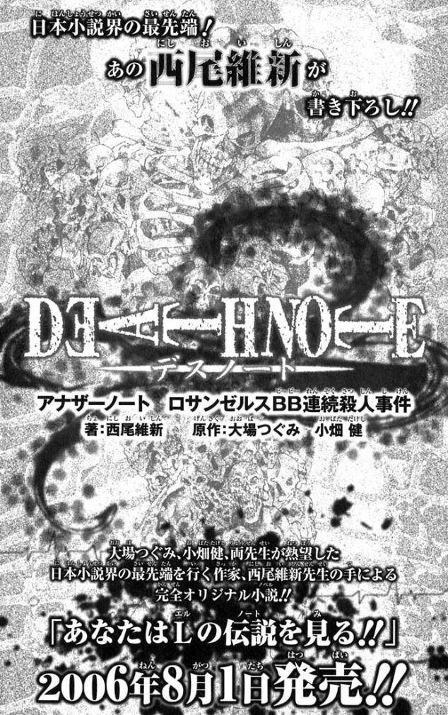 https://nine.mangadogs.com/br_manga/pic/52/308/196165/DeathNote108149.jpg Page 25