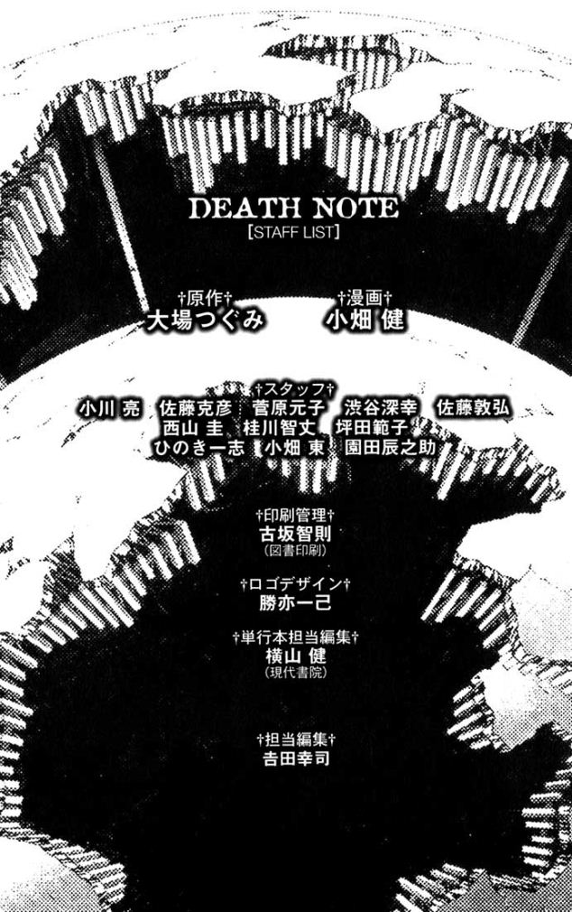 https://nine.mangadogs.com/br_manga/pic/52/308/196165/DeathNote108265.jpg Page 22
