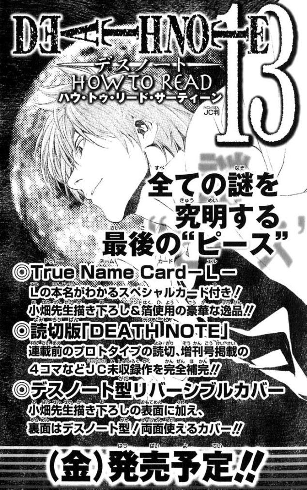 https://nine.mangadogs.com/br_manga/pic/52/308/196165/DeathNote108673.jpg Page 23