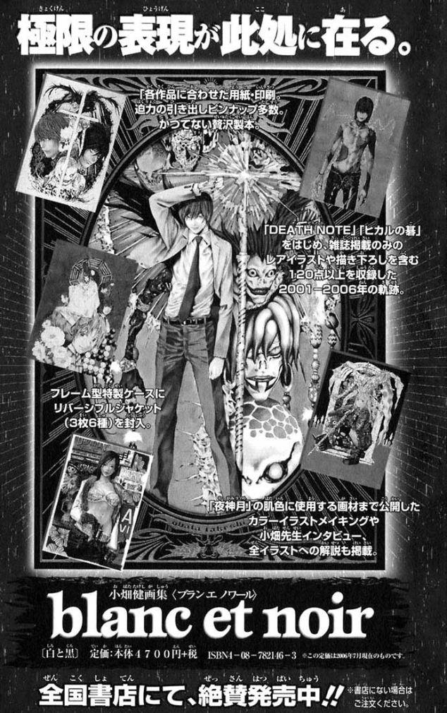 https://nine.mangadogs.com/br_manga/pic/52/308/196165/DeathNote108802.jpg Page 26