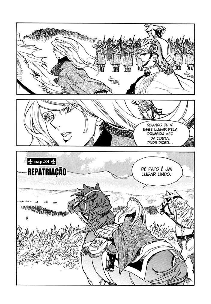 https://nine.mangadogs.com/br_manga/pic/52/564/1333421/ImperialGuards03449.jpg Page 1