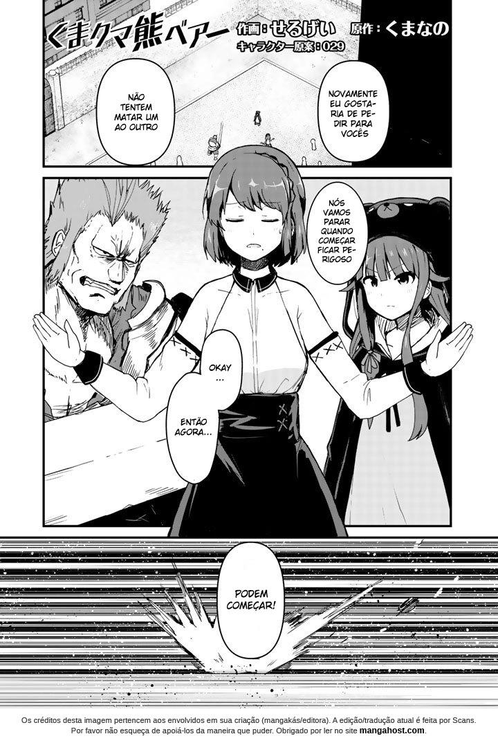 https://nine.mangadogs.com/br_manga/pic/53/7157/6515646/KumaKumaKumaBearCapiacutet_1_280.jpg Page 2