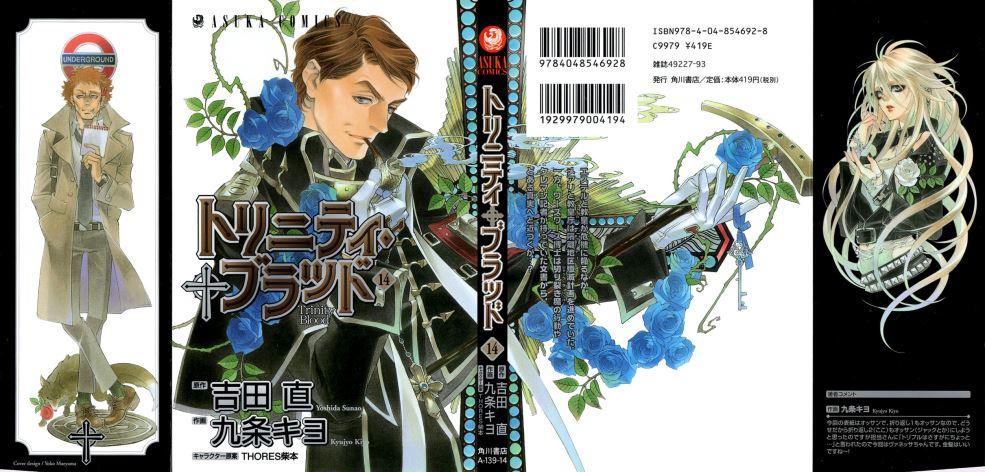 https://nine.mangadogs.com/br_manga/pic/54/1334/220373/TrinityBlood05113.jpg Page 1