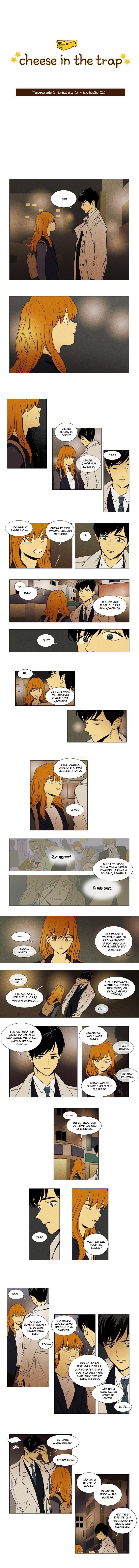 https://nine.mangadogs.com/br_manga/pic/54/2806/6434495/CheeseintheTrap151_0_117.jpg Page 1