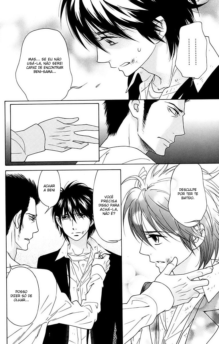 https://nine.mangadogs.com/br_manga/pic/56/1144/6476616/ShinobiLifeCapiacutetulo34_27_986.jpg Page 28