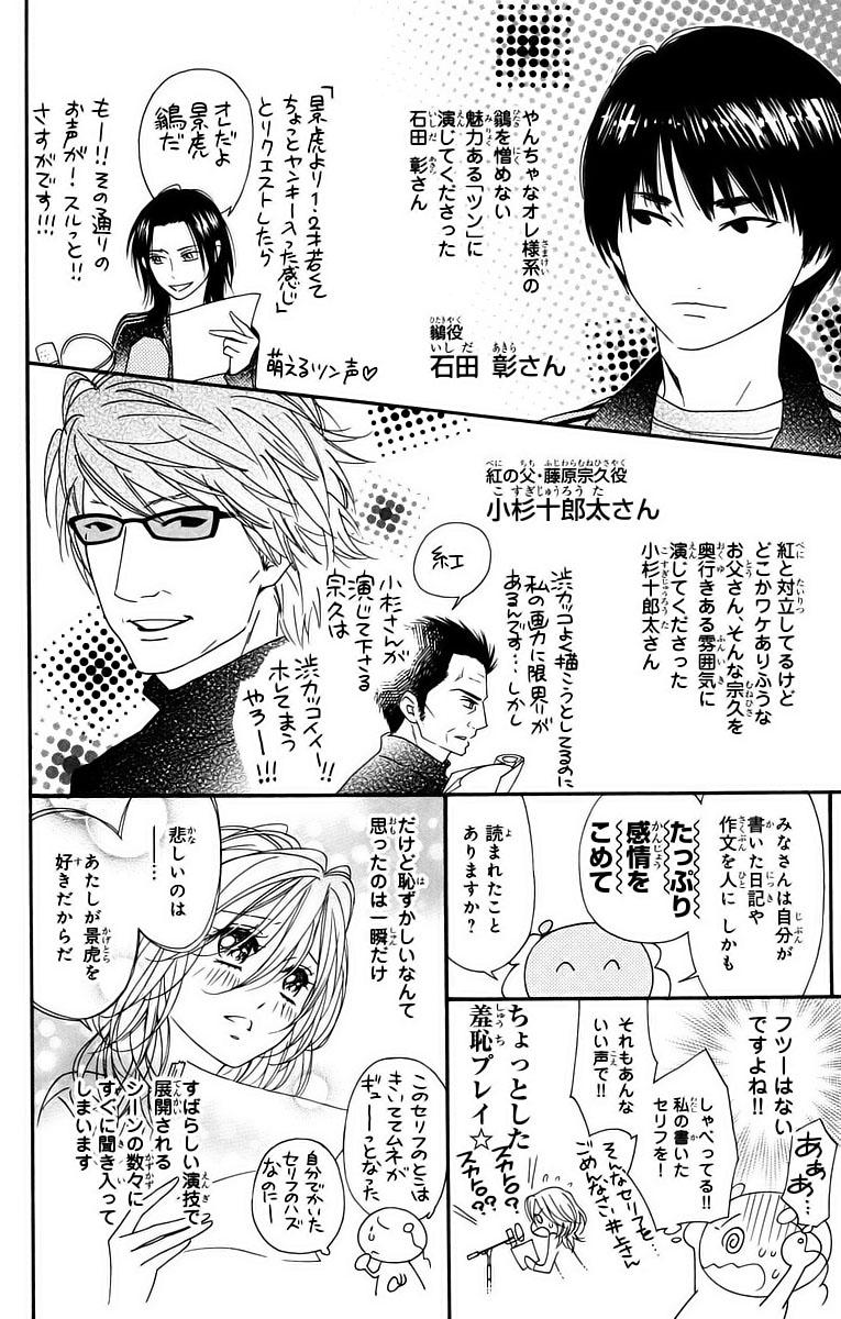 https://nine.mangadogs.com/br_manga/pic/56/1144/6476616/ShinobiLifeCapiacutetulo34_42_269.jpg Page 43