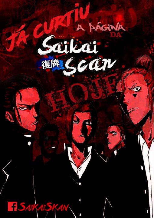 https://nine.mangadogs.com/br_manga/pic/56/2872/6408473/KiminoSuizouwoTabetai007692.jpg Page 1