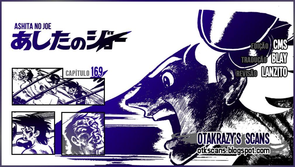 https://nine.mangadogs.com/br_manga/pic/57/121/6520926/AshitanoJoe169_0_703.jpg Page 1
