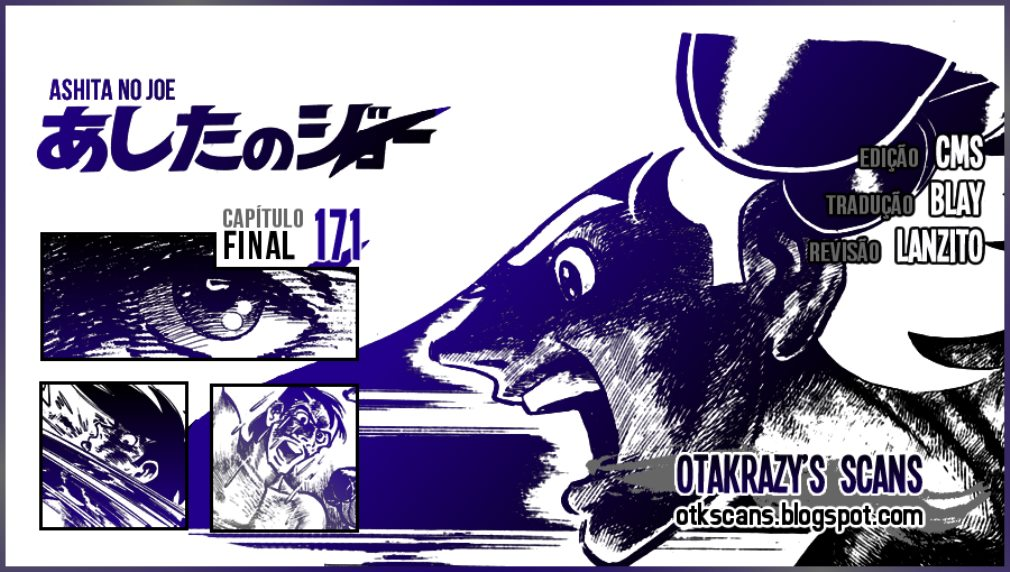 https://nine.mangadogs.com/br_manga/pic/57/121/6520928/AshitanoJoe171_0_442.jpg Page 1