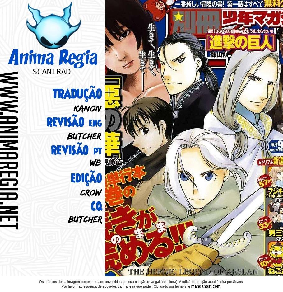 https://nine.mangadogs.com/br_manga/pic/58/1466/6427150/ArslanSenkiCapiacutetulo22_0_438.jpg Page 1