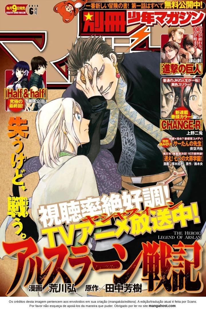 https://nine.mangadogs.com/br_manga/pic/58/1466/6427151/ArslanSenkiCapiacutetulo23_1_887.jpg Page 2