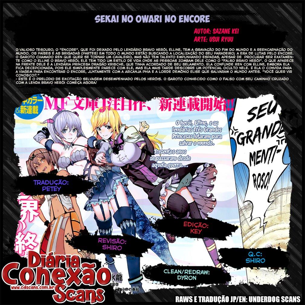 https://nine.mangadogs.com/br_manga/pic/6/1862/1272495/SekainoOwarinoEncore005330.jpg Page 1