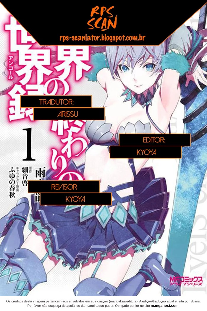 https://nine.mangadogs.com/br_manga/pic/6/1862/6482320/SekainoOwarinoEncoreCapiac_0_423.jpg Page 1