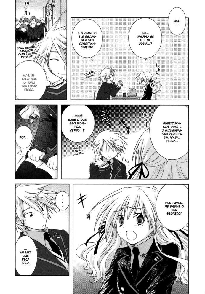 https://nine.mangadogs.com/br_manga/pic/60/572/203195/IrisZero005124.jpg Page 12