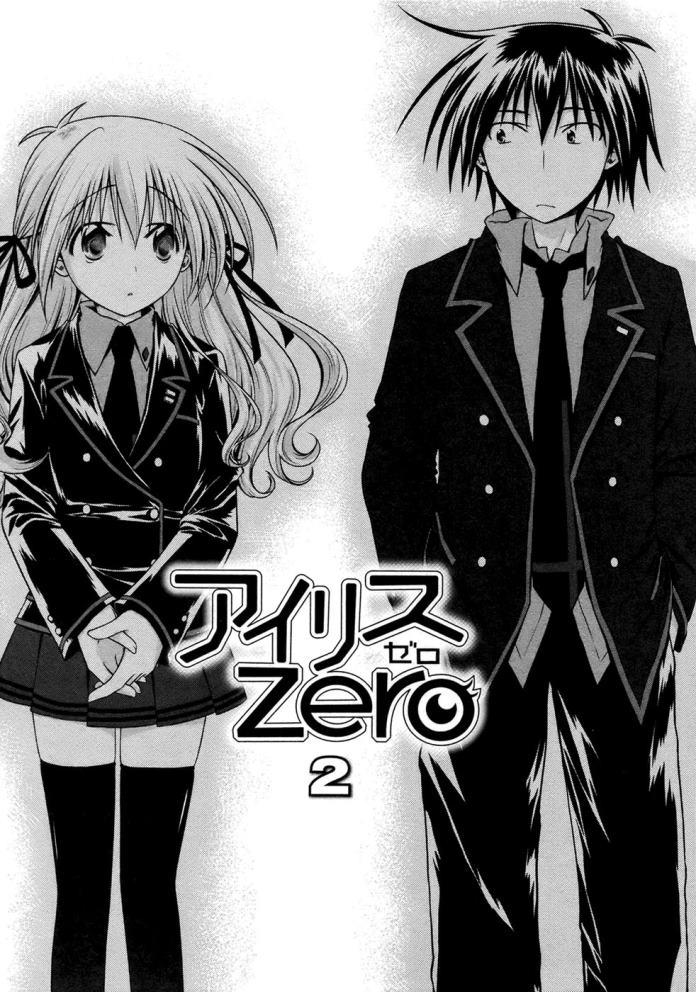 https://nine.mangadogs.com/br_manga/pic/60/572/203195/IrisZero005456.jpg Page 9