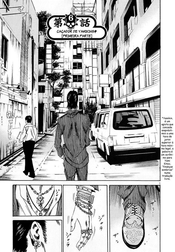 https://nine.mangadogs.com/br_manga/pic/8/1416/222074/YamikinUshijimakun00696.jpg Page 1