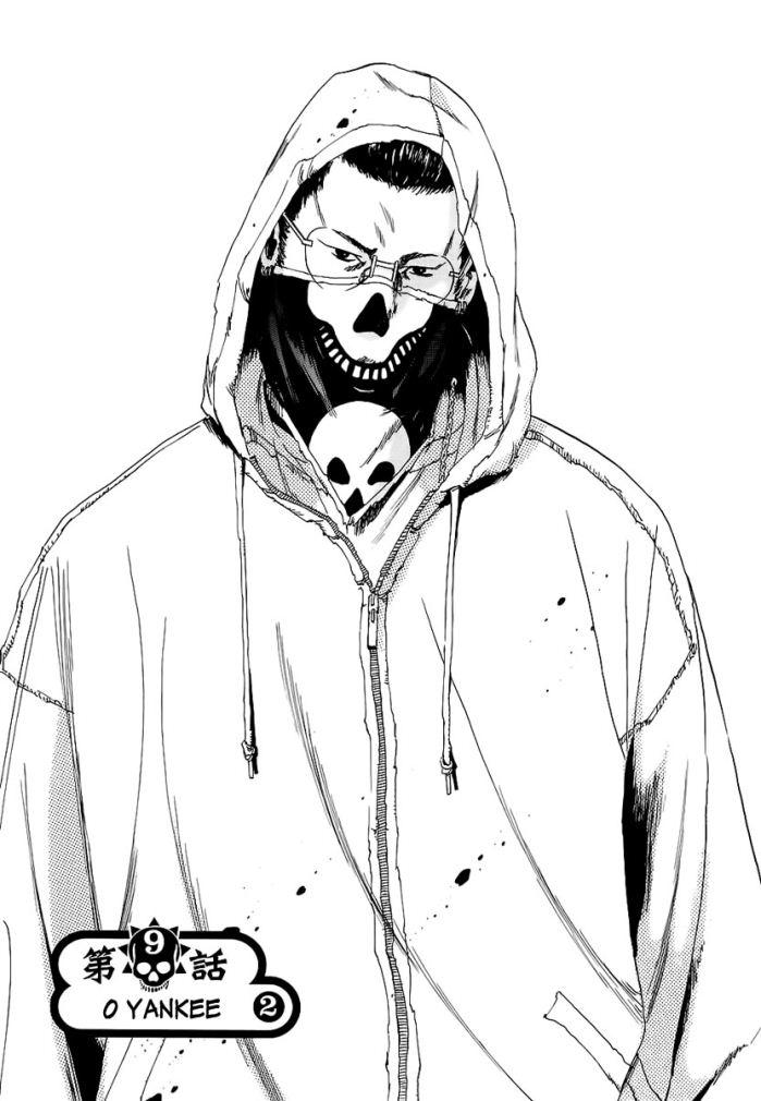 https://nine.mangadogs.com/br_manga/pic/8/1416/222077/YamikinUshijimakun009545.jpg Page 1