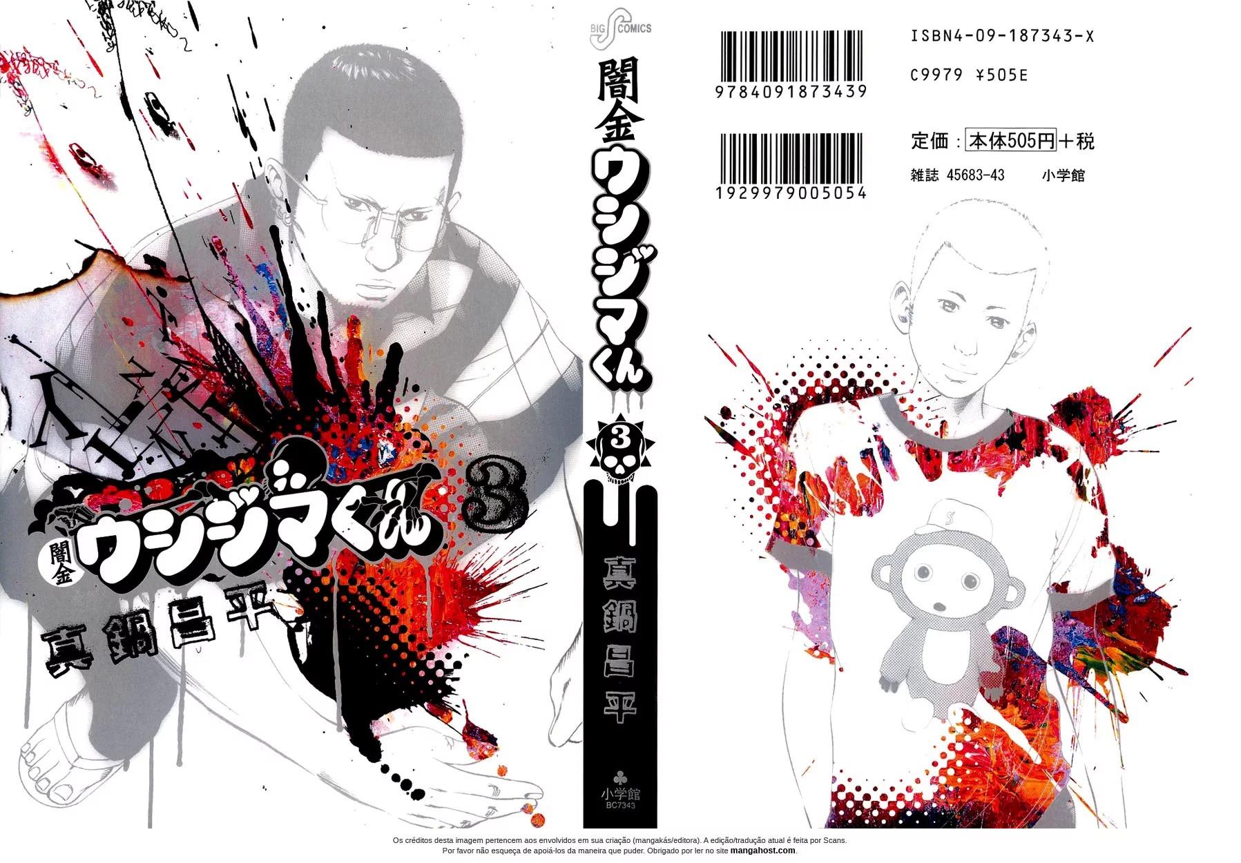 https://nine.mangadogs.com/br_manga/pic/8/1416/6450165/YamikinUshijimakunCapiacut_0_177.jpg Page 1