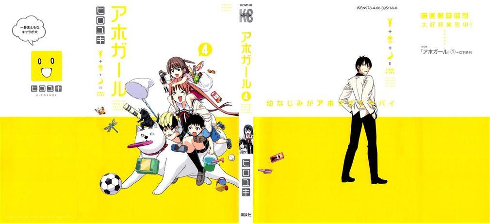 https://nine.mangadogs.com/br_manga/pic/8/1736/6388366/AhoGirl065895.jpg Page 3