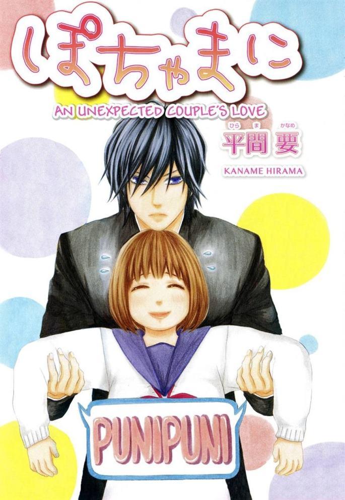 https://nine.mangadogs.com/br_manga/pic/9/1673/6387409/Pochamani002702.jpg Page 1