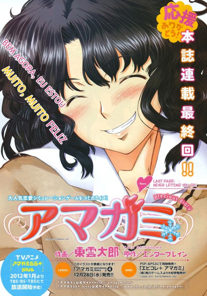 https://nine.mangadogs.com/br_manga/pic/9/73/191405/AmagamiPreciousDiaryKaouru698.jpg Page 1