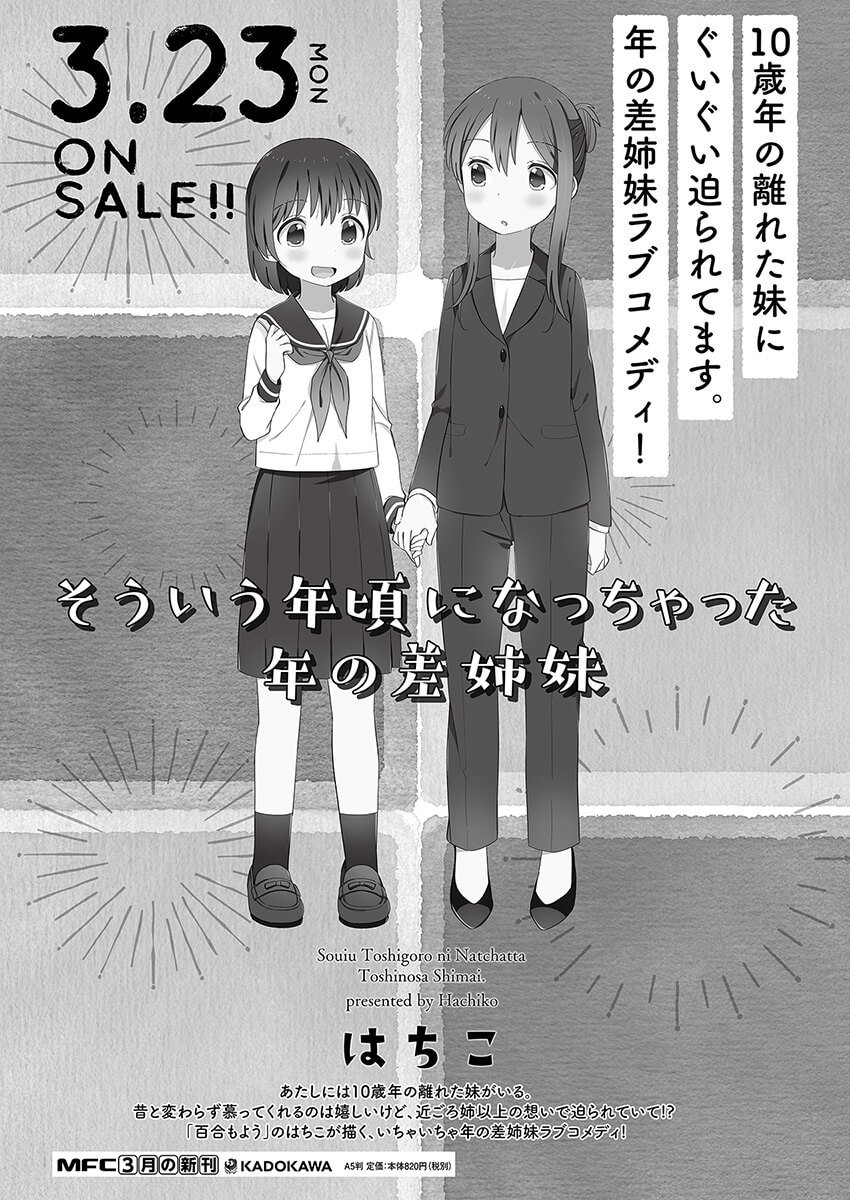 https://nine.mangadogs.com/es_manga/pic8/10/36682/946856/acc06626b90dd42608681ea114cf4017.jpg Page 10